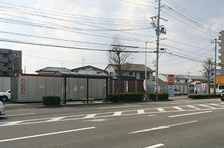 ユースペース仙台柳生店