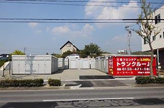 ユースペース岡崎小呂町店