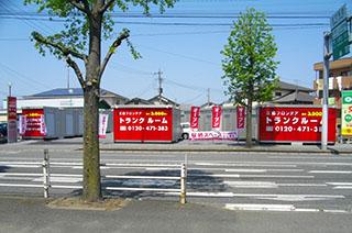 ユースペース北九州上の原店