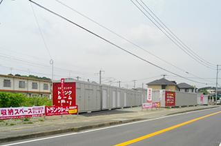 ユースペース粕屋門松店