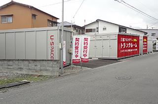 ユースペース富士今泉店