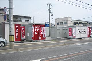 ユースペース姫路広畑店