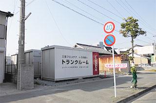 ユースペース浜松宮竹町店