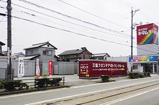 ユースペース豊橋平川本町店