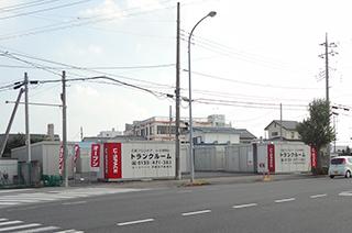 ユースペース宇都宮不動前店