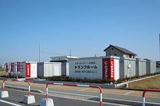 ユースペース越谷大竹店