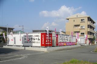ユースペース熊本菊陽2号店