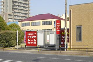 ユースペース熊本黒髪店