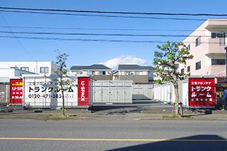 ユースペース青梅今寺店