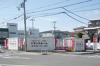 ユースペース神戸伊川谷店