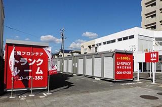 ユースペース清水江尻台店
