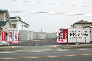 ユースペース中津万田店