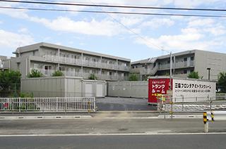 ユースペース本町田2号店