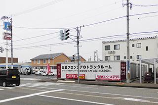 ユースペース福井インター店