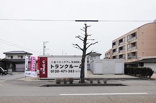 ユースペース金沢八日市店
