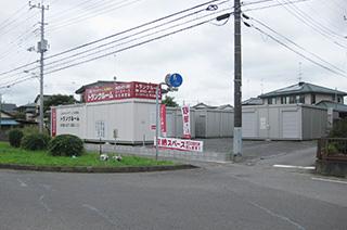 ユースペース牛久田宮店