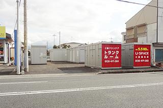 ユースペース三島梅名店