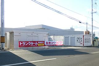 ユースペース仙台市名坂店