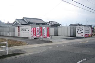 ユースペース橿原上品寺店