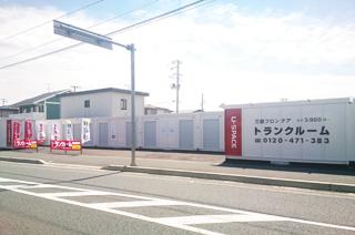 ユースペース盛岡永井店
