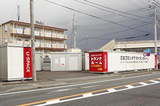 ユースペース富士伝法店