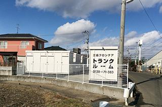 ユースペース仙台柳生2号店