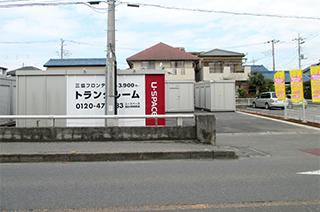 ユースペース越谷神明橋店