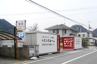 ユースペース広島亀山店
