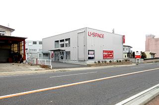 ユースペース郡山香久池3号店