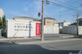 ユースペース八潮鶴ケ曽根2号店