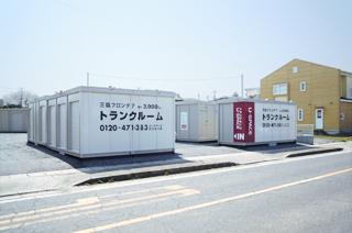 ユースペース日立水木店