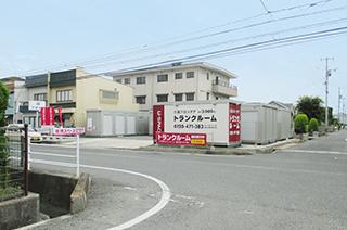 ユースペース福山南蔵王店
