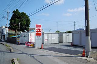 ユースペースひたちなか武田店