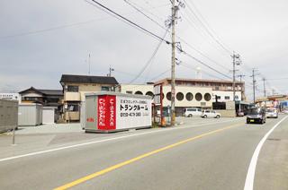 ユースペース松阪大黒田店