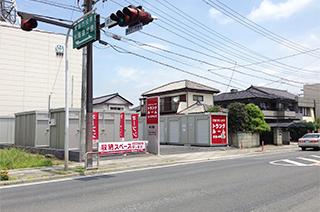 ユースペース水海道諏訪店
