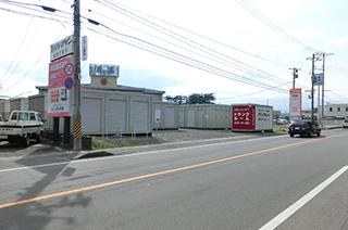 ユースペース福島北矢野目店