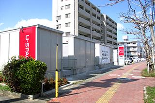 ユースペース沖縄高原店