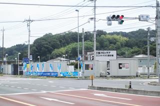 ユースペース笠間寺崎店