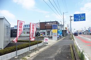 ユースペース津島神尾店