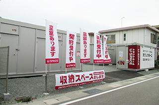 ユースペース神戸枝吉店