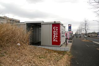 ユースペース千葉あすみが丘東店