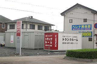 ユースペース阿見中郷店