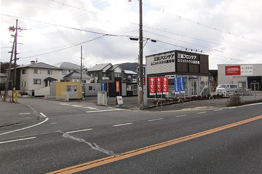 ユースペース亀岡西つつじケ丘店