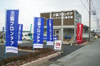 ユースペース久留米広川店