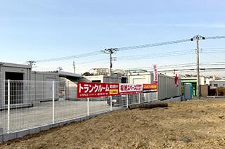ユースペース木更津ほたる野店