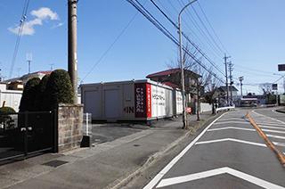 ユースペース藤枝蓮華寺池公園店