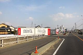 ユースペース津島東愛宕店