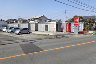 ユースペース熊本近見店