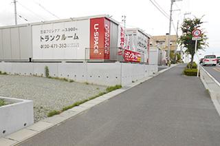 ユースペース郡山富田東店