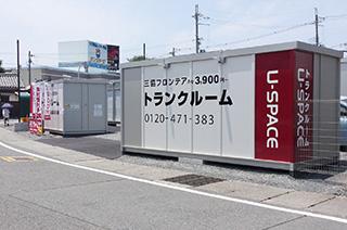 ユースペース河内長野野作店